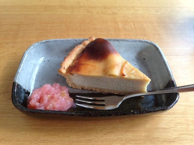 Tofu Tarte